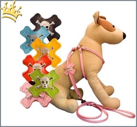Step-In Hundegeschirr-Set Scull