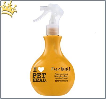 Pet Head Fur Ball Spray 450ml